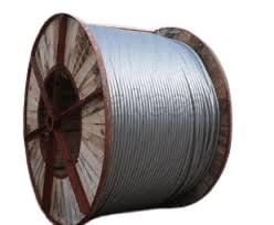 قیمت کابل آلومینیوم